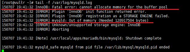 webuzo mysql error log